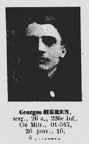HEREN Georges, 226ème RI